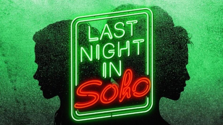 (Горор про подорож у часі «Минулої ночі в Сого» не покажуть цього року)