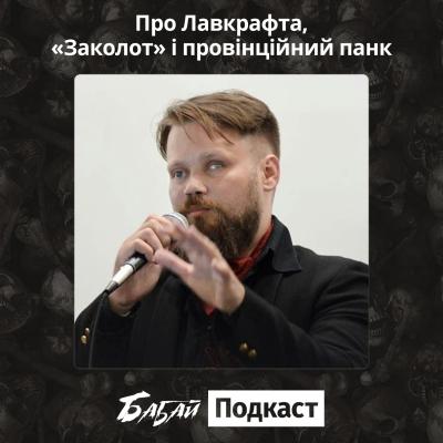 #3. Володимир Кузнєцов