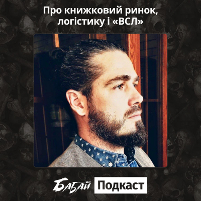 #2. Дмитро Вахнін