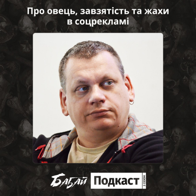 #14. Олександр Корешков