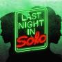 Горор про подорож у часі «Минулої ночі в Сого» не покажуть цього року
